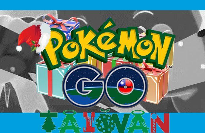 Pokemon-go-xmas