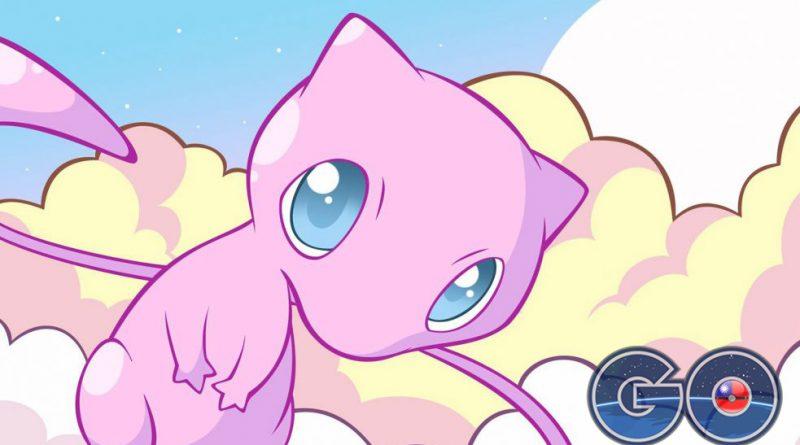 mew-pokemon-go