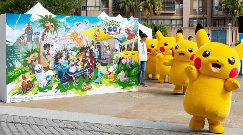 Pokemon go taiwan
