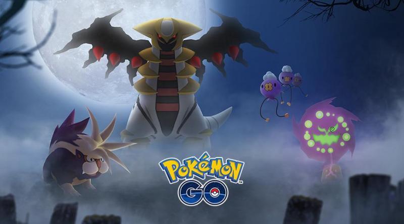 Pokemon GO 萬聖節活動:騎拉帝納、第四代寶可夢、新色違寶可夢、新特殊調查