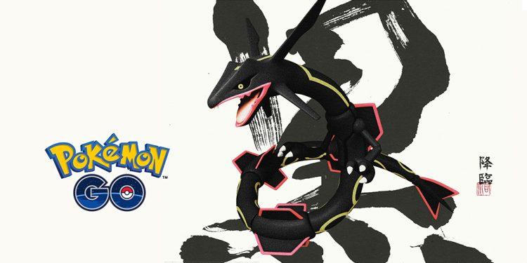 色違烈空坐將登陸Pokemon GO團戰