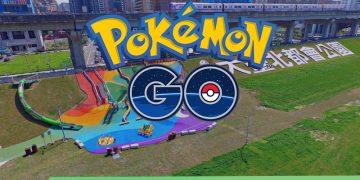 新北市都會公園-Pokemon-GO