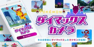 期間限定《Pokemon-Dynamax-Camera》巨大化寶可夢來襲!