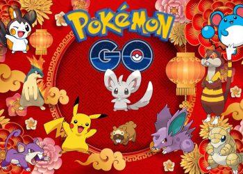 Pokémon GO 限時活動:泡沫栗鼠田野調查
