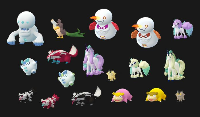 伽勒爾寶可夢添加到 Pokémon GO 程式碼中