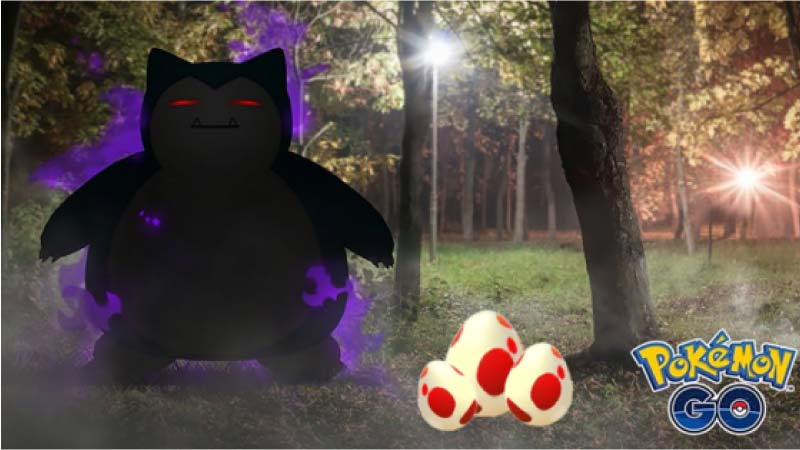 神秘寶可蛋暗影寶可夢