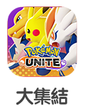 Pokémon_unite